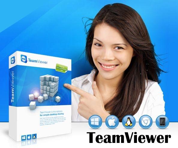 TeamViewer_www