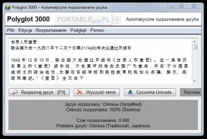 Polyglot3000_1